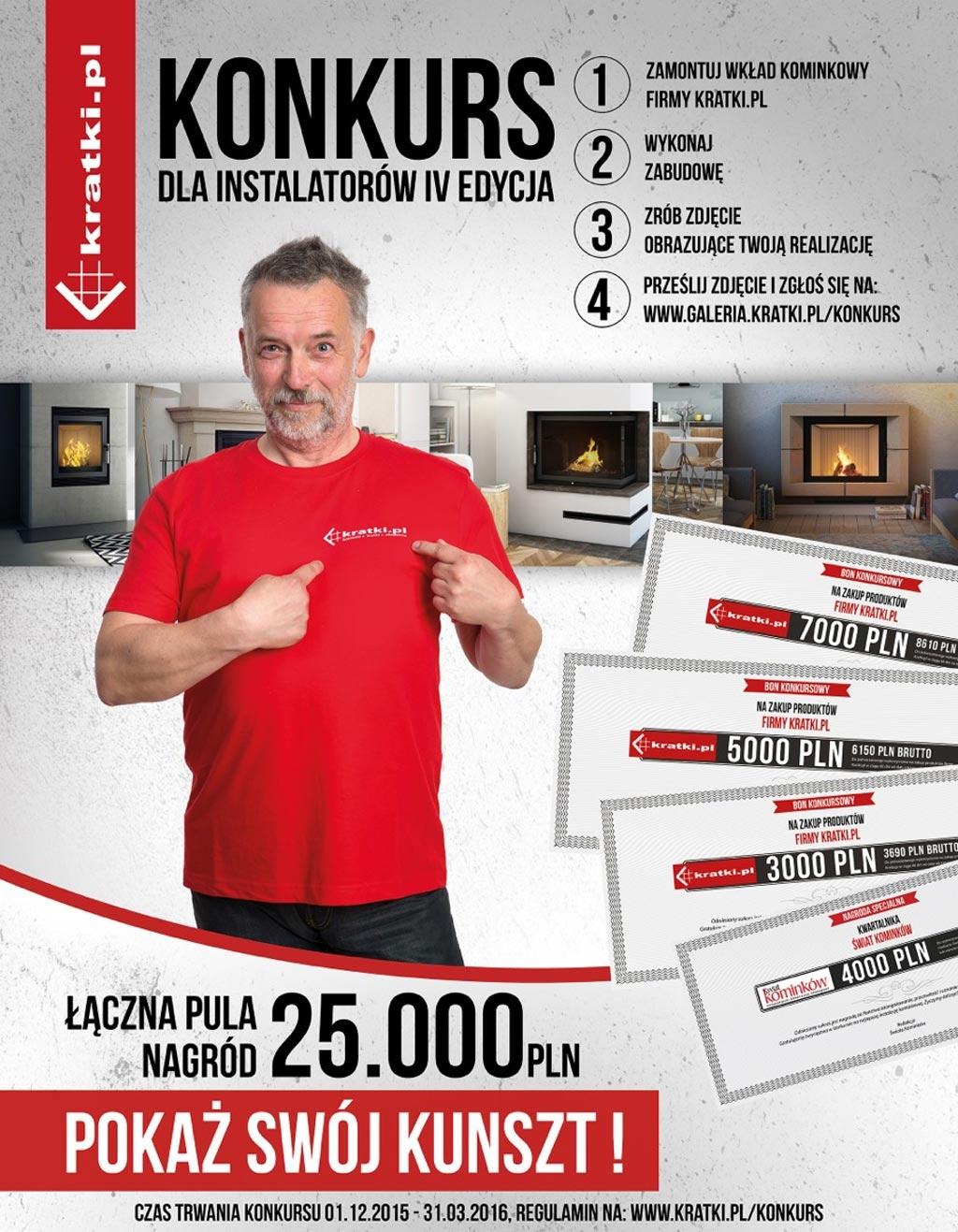 Konkurs Kratki.pl -