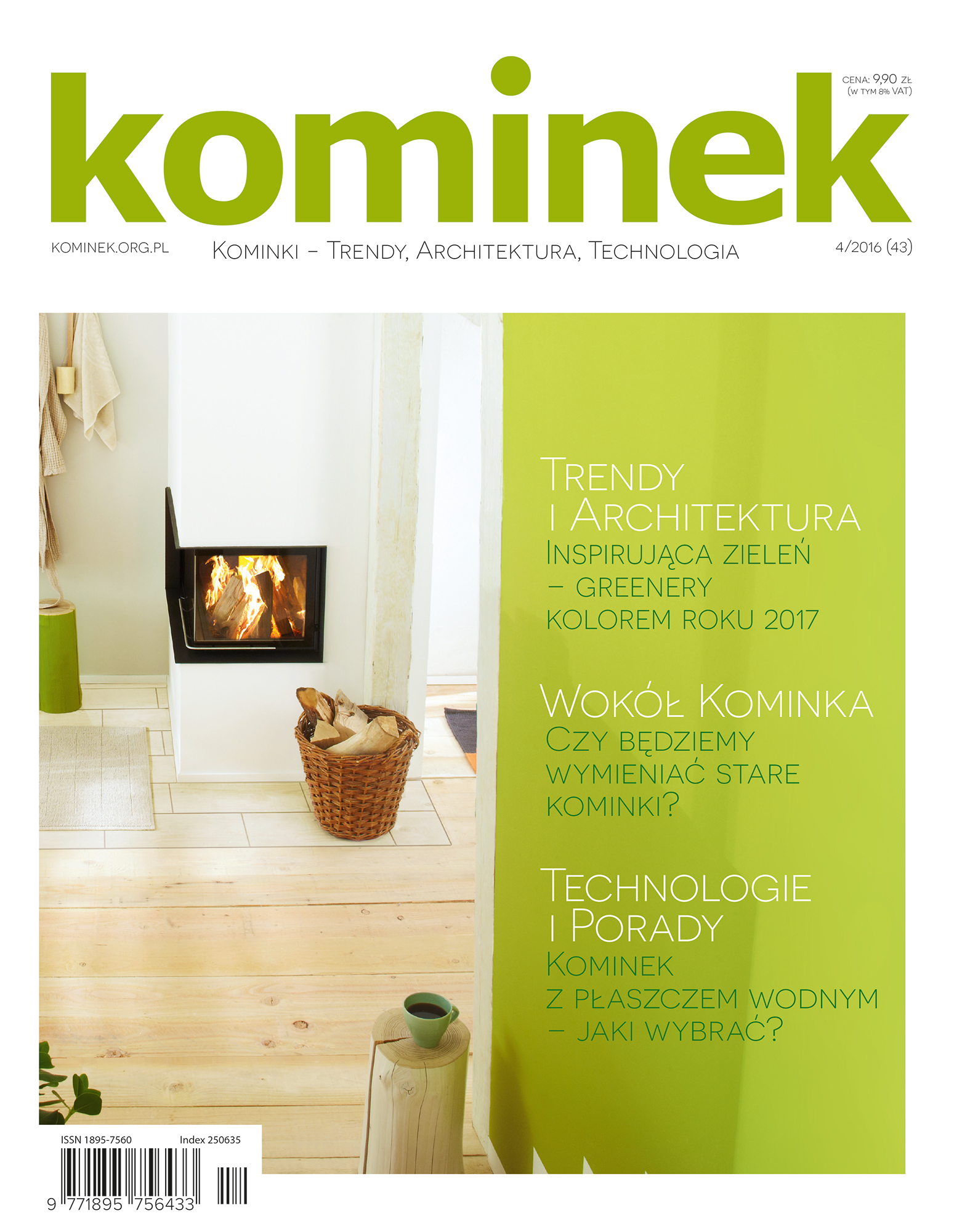 Kominek nr 4/2016 (43)